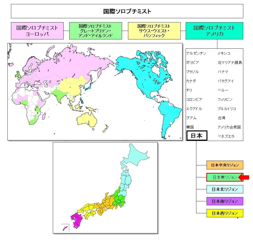 ⑨組織図・地図