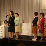 16.公益財団法人ソロプチミスト日本財団の役職者のご紹介では、高橋常務理事から11月に開催される年次贈呈式へのお誘いのお話がありました