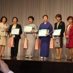 17.東リジョン賞表彰式では、夢を生きる賞日本東リジョン賞をはじめ、会員拡張賞など多くのクラブが讃えられました