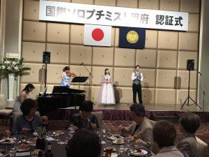 S クラブ甲斐清和高校音楽科の学生による演奏