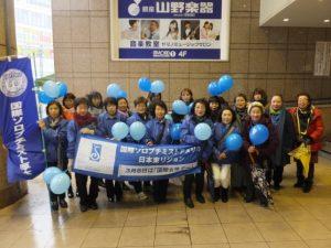 2018年3月8日小田急線 本厚木駅にて