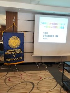 東京-弥生の「美味しい非常食」講演会