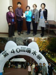 ②(上)小倉さんに支援金を贈呈の様子 (下)瑞木祭当日、会員5名と小倉実行委員長