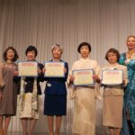 8.表彰晩餐会では成功を祝うソロプチミスト賞の表彰、クラブ寄付感謝状が授与されました