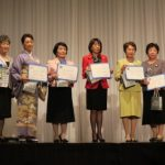 13.東リジョン賞表彰式では、夢を生きる賞日本東リジョン賞をはじめ、会員拡張賞など多くのクラブが讃えられました