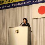 15.次年度ホステスクラブSI新潟-西会長よりあいさつのあと、ガバナーの閉会宣言で2日間の大会に幕を閉じました