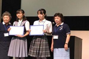 ガバナー賞を受賞した飯山陽捺さん(中央左)