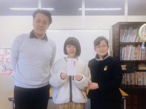 yamanashi03.3101