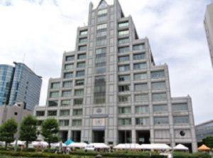 会場は国連大学ウ・タント国際会議場
