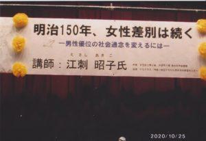 平塚中央公民館 小ホールにて