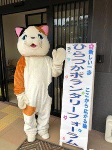 hiratsuka2020.12.13.02