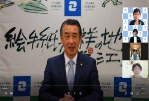 狛江市長からのビデオメッセージ